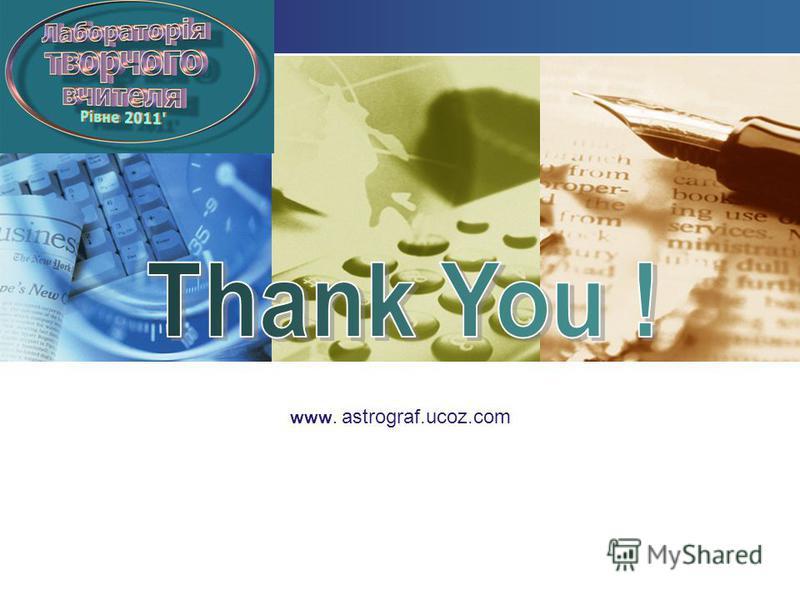 LOGO Click to edit company slogan. www. astrograf.ucoz.com