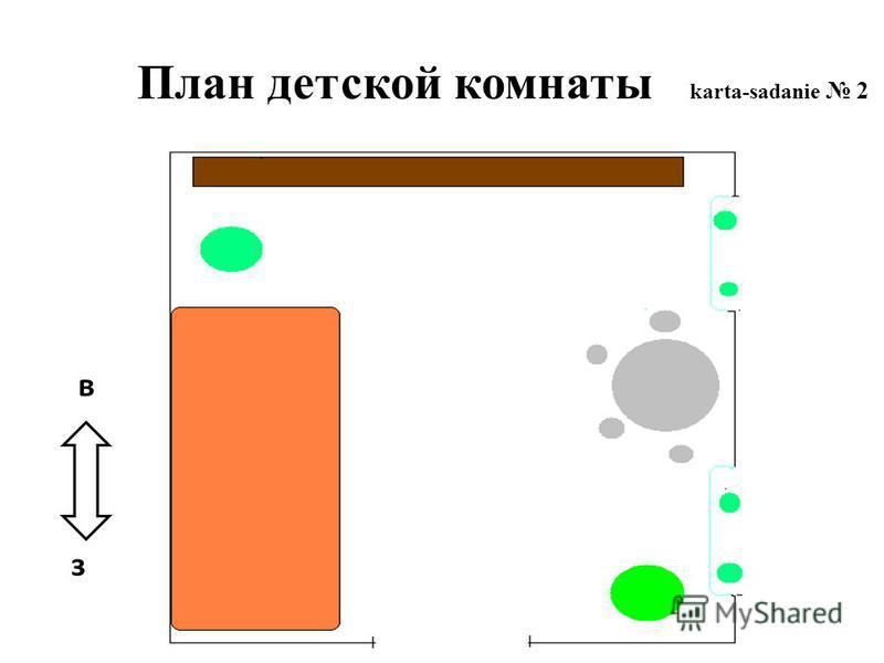 План детской комнаты karta-sadanie 2 в з
