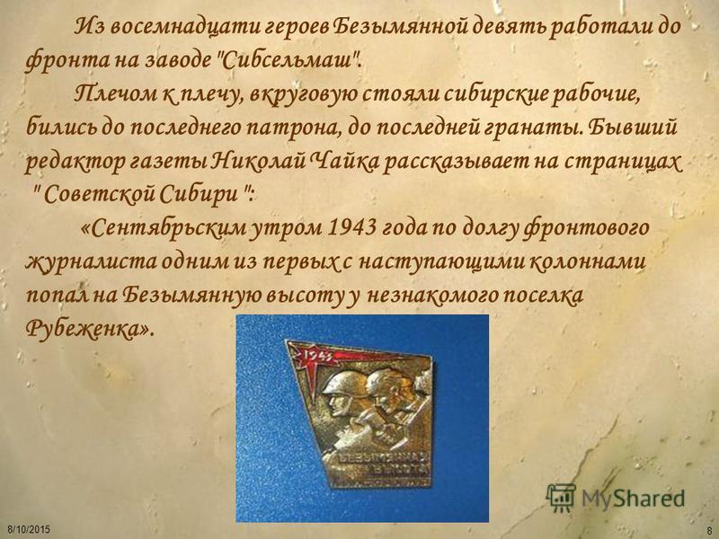 Вениамин Баснер - Песни Вениамина Баснера