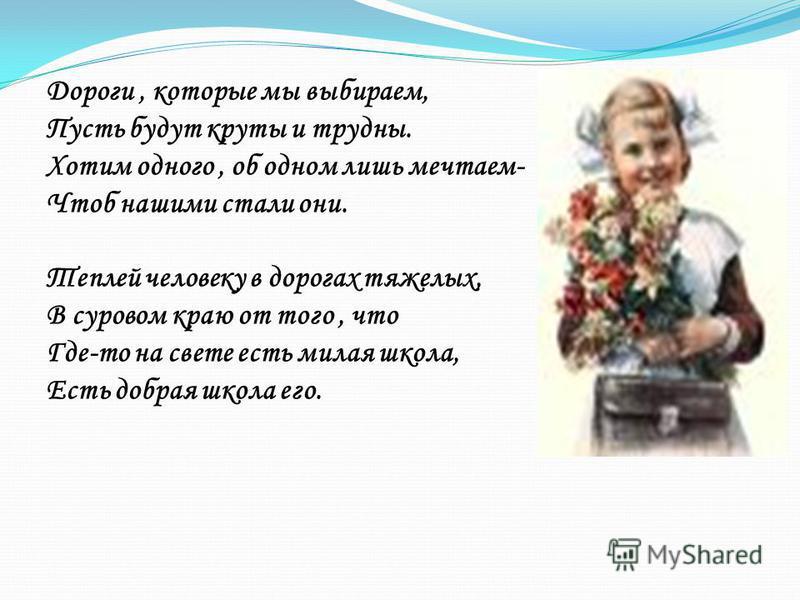 Средней школы 15 г. Новоалтайска