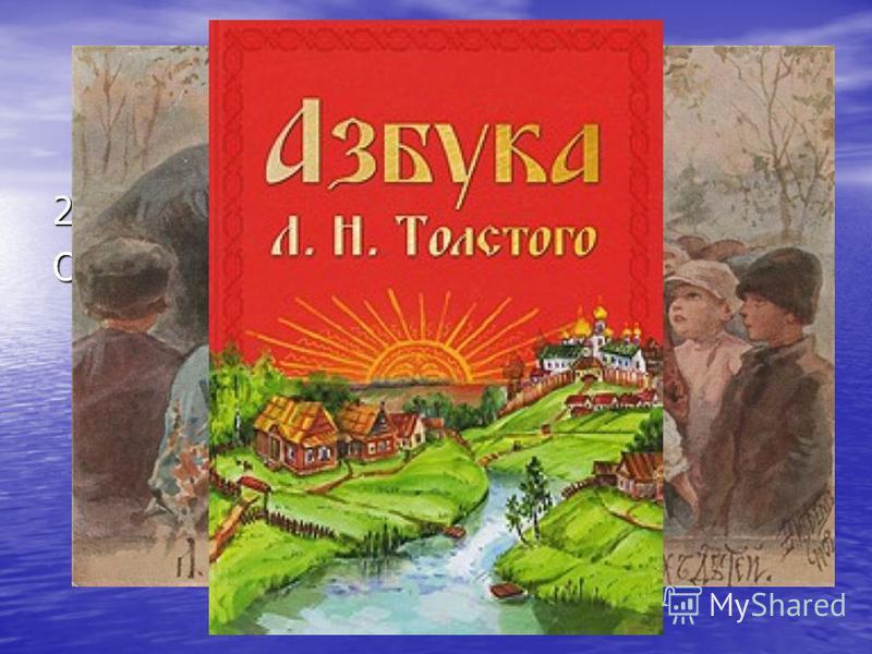 2) Педагогическая деятельность. Открыл на свои деньги 21 школу для крестьянских детей.