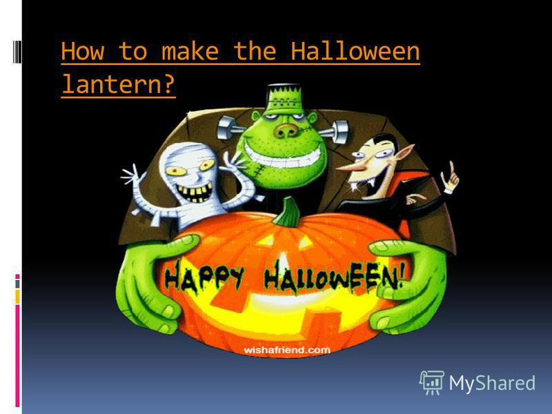 How to make the Halloween lantern?
