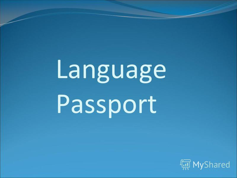 Language Passport