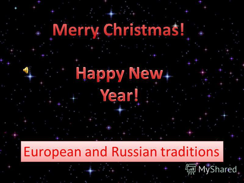 European and Russian traditions