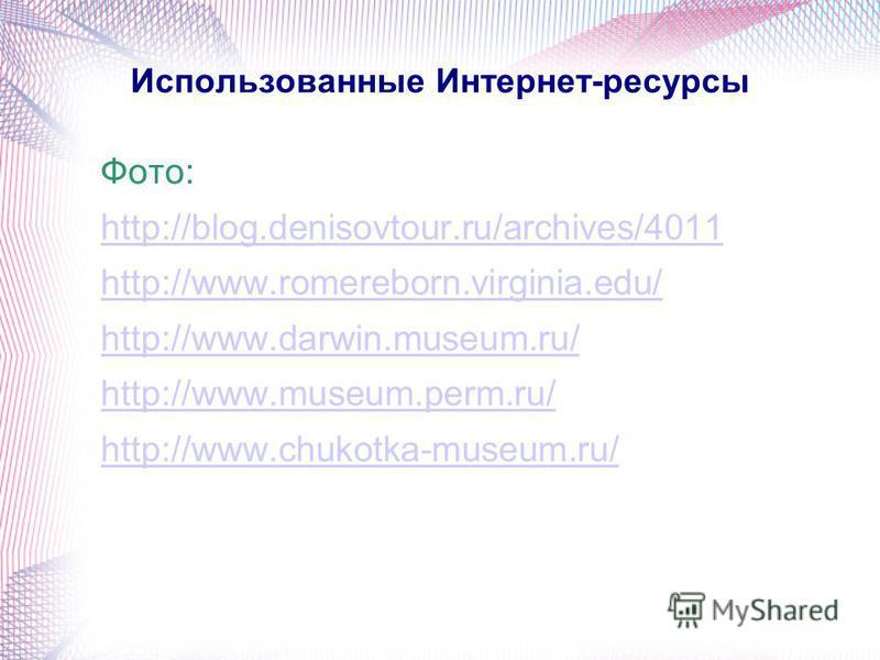 Билетная система TicketNet
