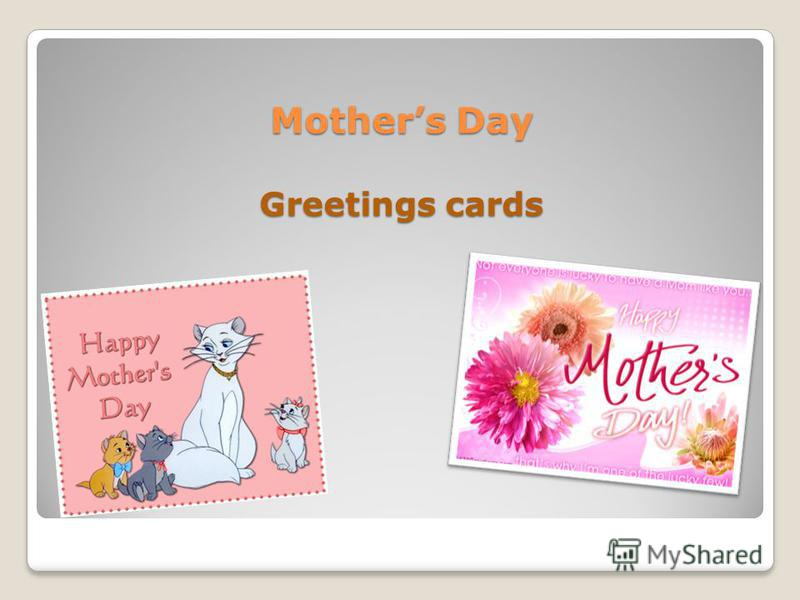 Mothers Day Greetings cards Mothers Day Greetings cards