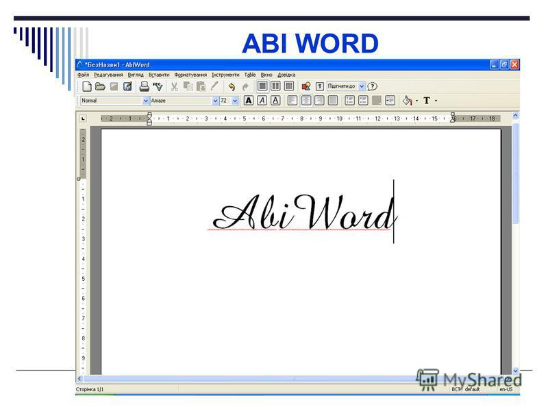 ABI WORD