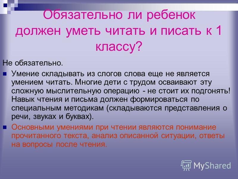 Илья тё книги читать