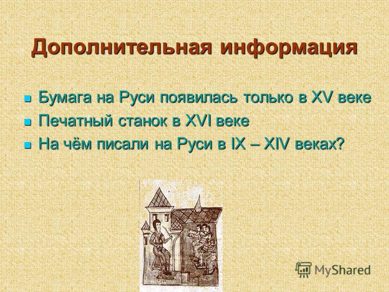Что это такое? Славянский алфавит 43 буквы