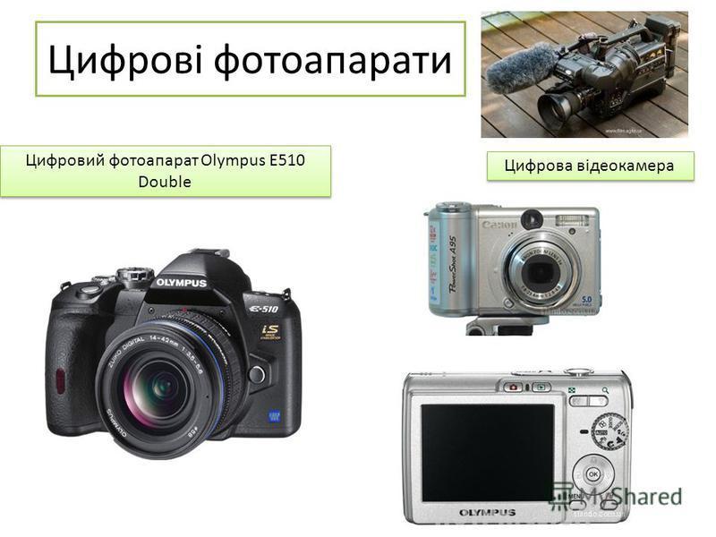 Цифрові фотоапарати Цифровий фотоапарат Olympus E510 Double Цифрова відеокамера