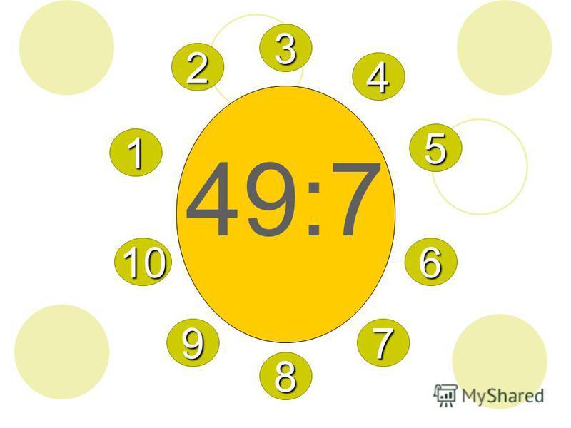 56:7 8888 2222 3333 4444 5555 6666 7777 1111 9999 10