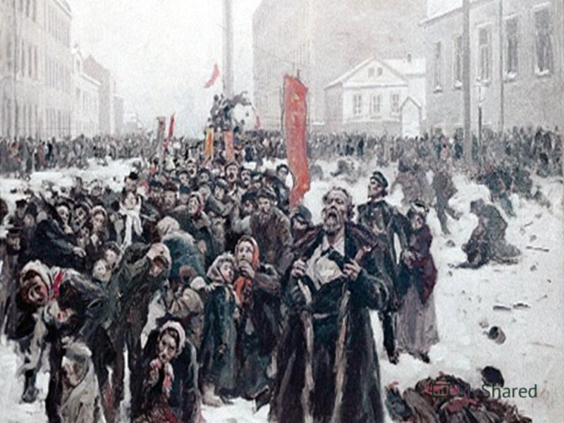 Часть рабочих, вышедших в тот день на улицы, все еще сохраняла веру в царя. Однако демонстрация, назначенная на 9 января, в создавшейся ситуации имела довольно провокационный характер. И, несмотря на это, предотвратить события Кровавого воскресенья 1