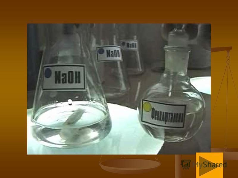 Угольная и сернистая кислоты существуют только в водных растворах