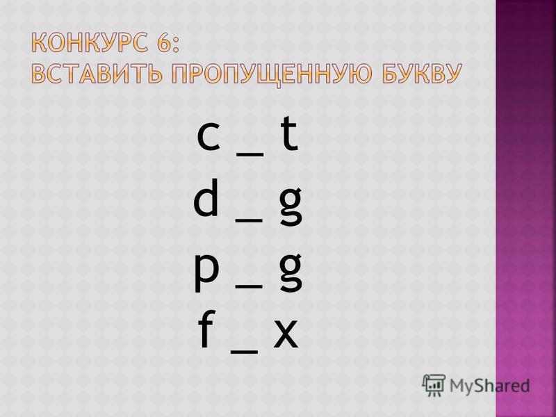 c _ t d _ g p _ g f _ x