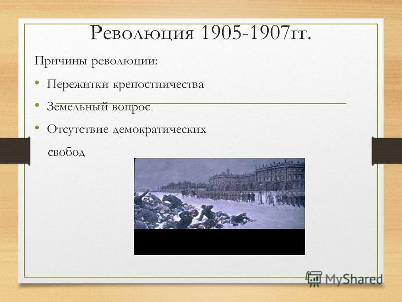 Автор проекта: Преподаватель истории - Кожевникова Лилия Михайловна
