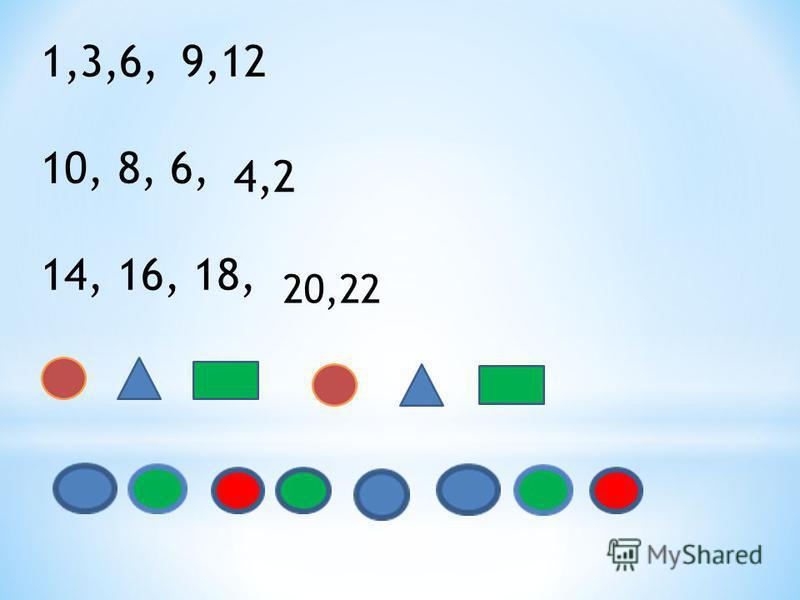 1,3,6, 10, 8, 6, 14, 16, 18, 9,12 4,2 20,22