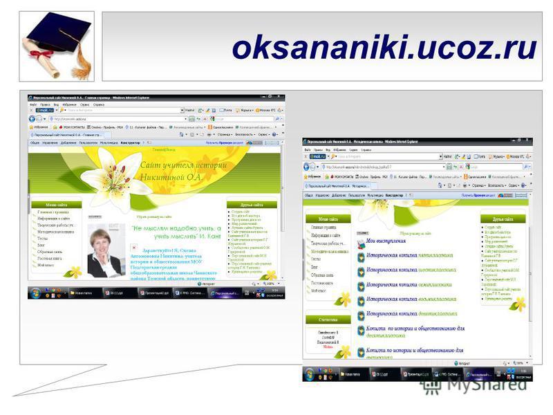 oksananiki.ucoz.ru