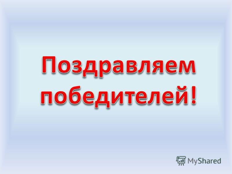 Аршин 28 Сажень 15 Верста 10 Локоть 8 Вершок 4 Старинная русская мера длины 1 2 5 3 4