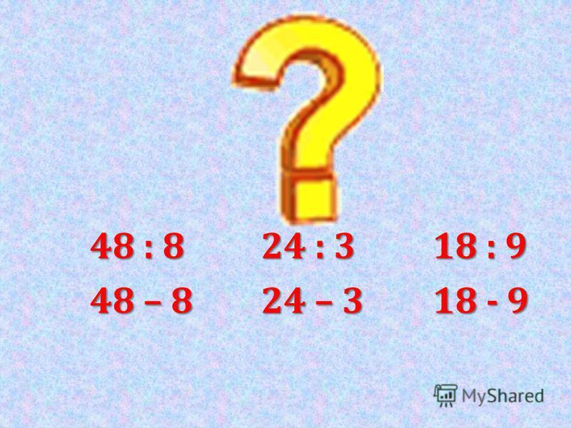 48 : 824 : 318 : 9 48 – 824 – 3 18 - 9