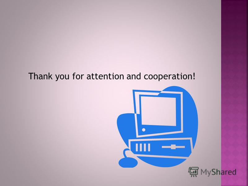 Thank you for attention and cooperation!