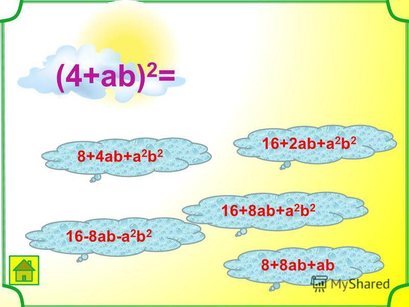 10-10c+c 2 100+20c+c 2 100-20c+c 2 10-20c+c 2 20-10c+c 2 (10-c) 2 =