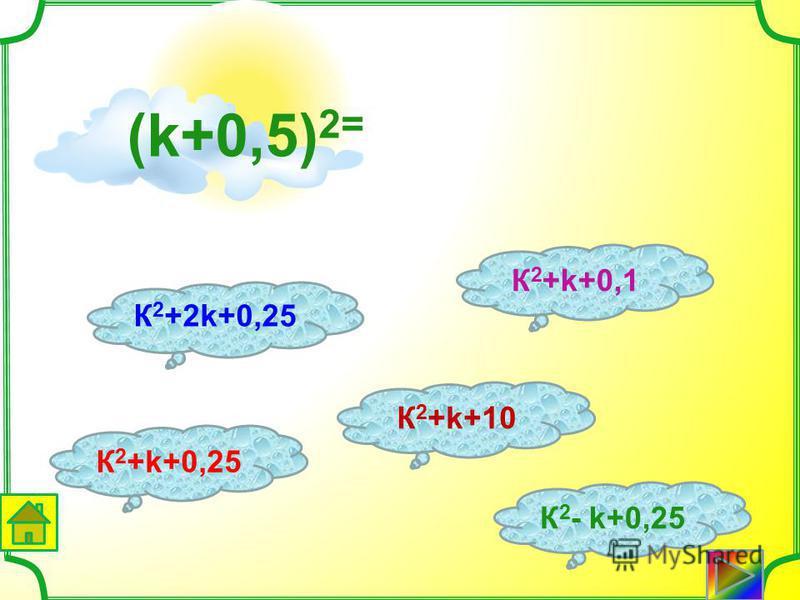 (b+3)(b-3) b 2 +3b+9 b 2 +9 b 2 -6b+9 b 2 +6b+9 (b+3) 2 =
