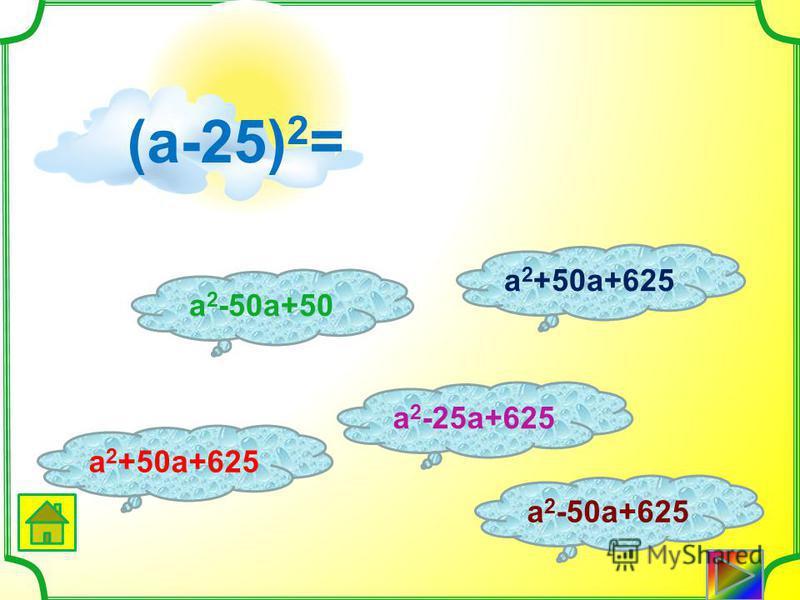 К 2 +k+10 К 2 +k+0,25 К 2 +k+0,1 К 2 +2k+0,25 К 2 - k+0,25 (k+0,5) 2=