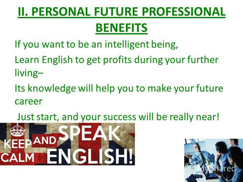 benefite of english