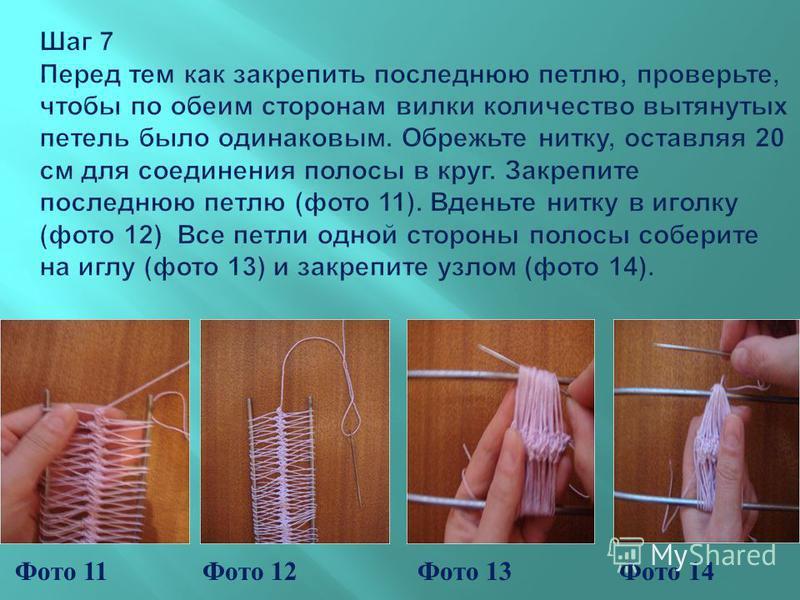 Фото 11 Фото 12 Фото 13 Фото 14