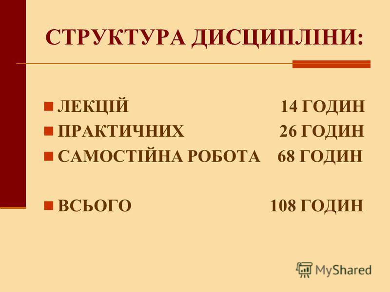 ТРИВАЙЛО АНДРІЙ ЮРІЙОВИЧ, ДОЦЕНТ КАФЕДРИ МЕНЕДЖМЕНТУ, К.Е.Н.
