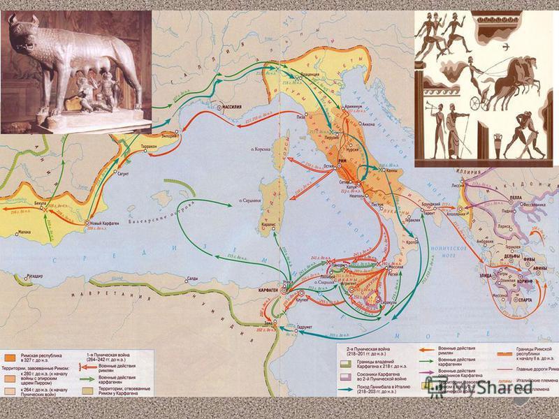 Греция и Италия : ? Сравните географическое положение и природные условия Балканского и Апеннинского полуостровов