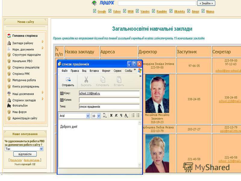Шилова Ю.В., ЗНЗ 136