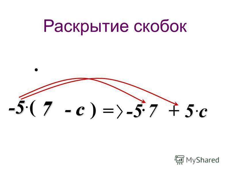 c -5 ( 7 ) = -5 7 + 5 55 5 c -5 7 - c- c- c- c