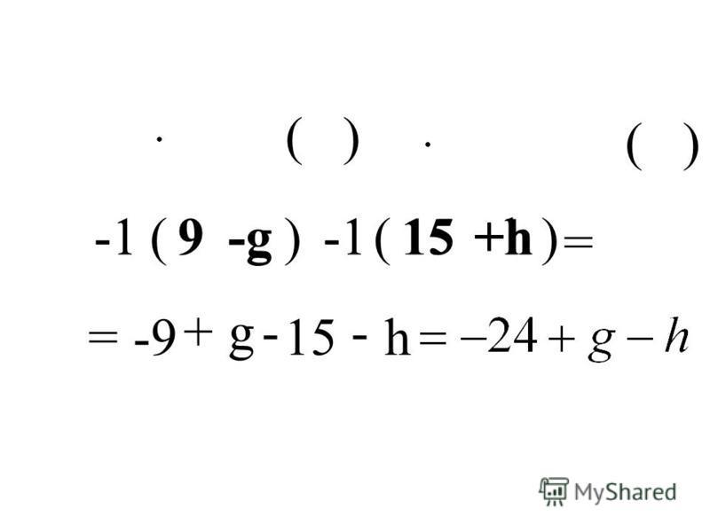( ) 99(-g)15(+h) = -g-g15+h+h ( ) =-915 g--+ h