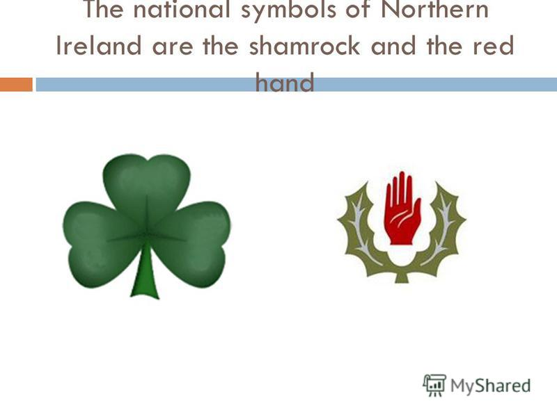 The national symbols of Northern Ireland are the shamrock and the red hand