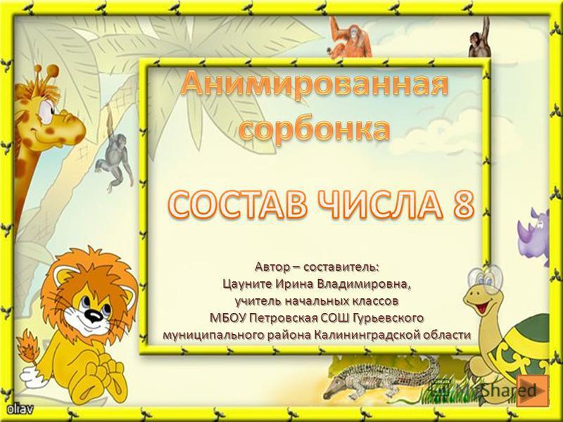 Новости из шатойского района