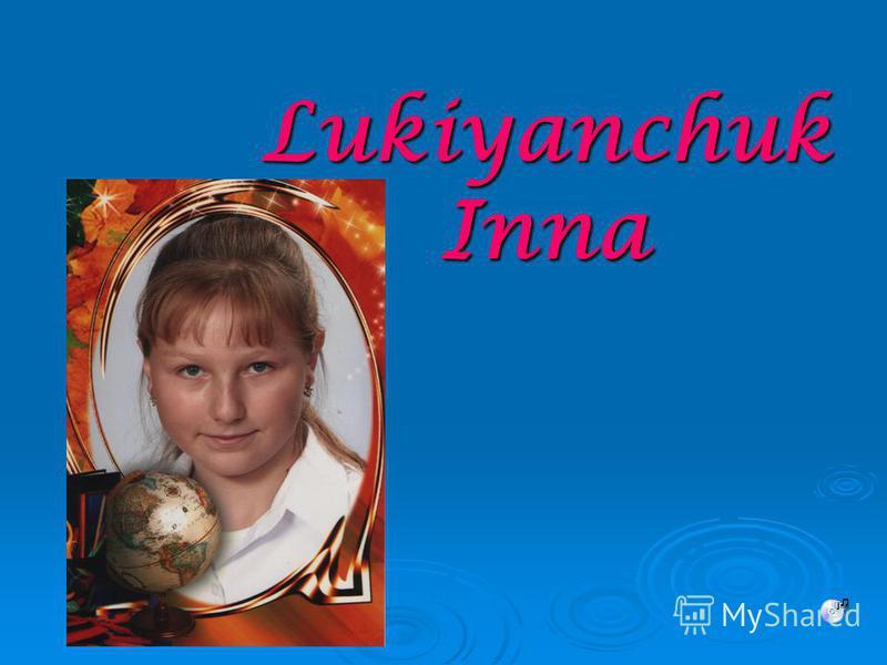 Lukiyanchuk Inna