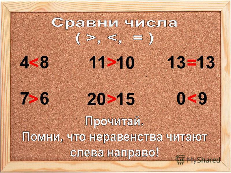 90 4 8 < 76 > 11 10 > 2015> 13 = <