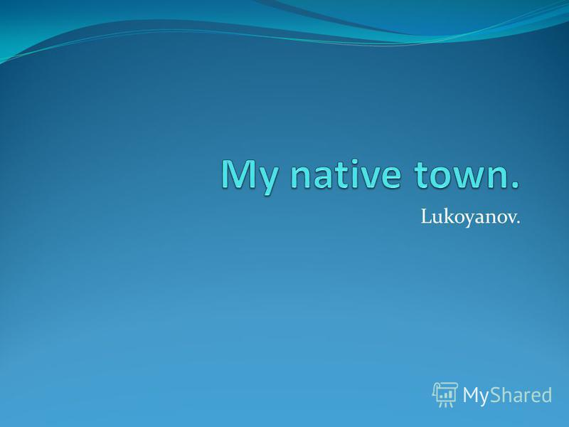 Lukoyanov.