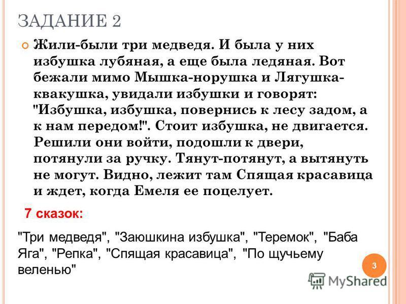 РАЗМИНКА. К ОНКУРС