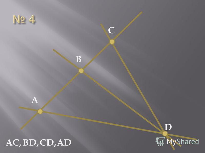 A D C B ADCD,BD,AC,