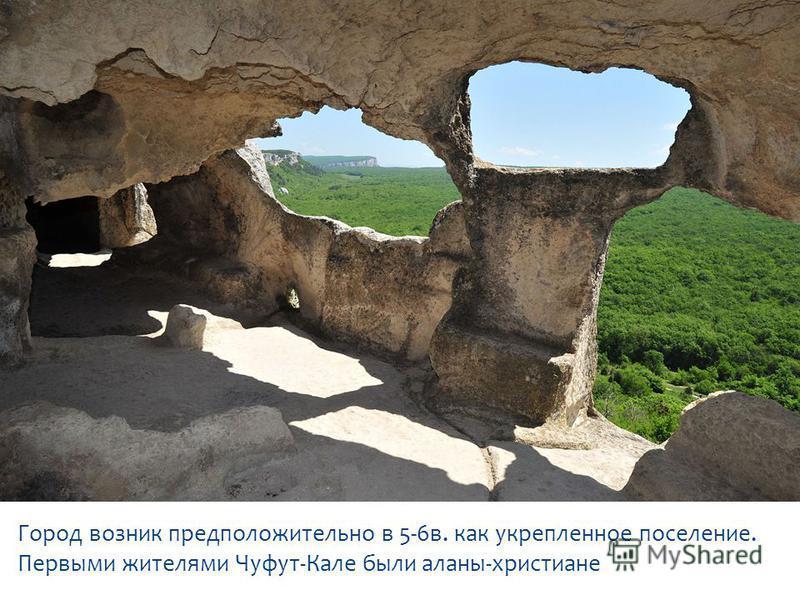 Город возник предположительно в 5-6 в. как укрепленное поселение. Первыми жителями Чуфут-Кале были аланы-христиане