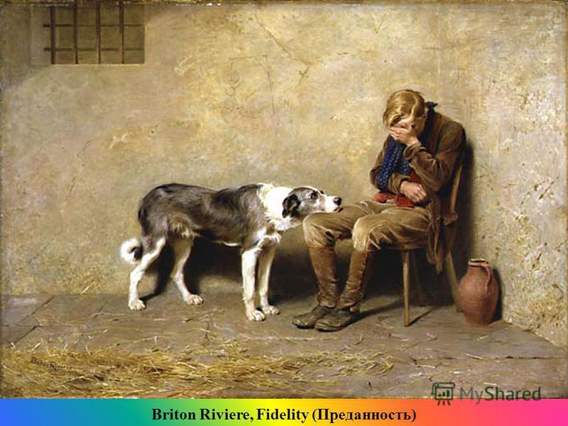 Briton Riviere, Fidelity (Преданность)