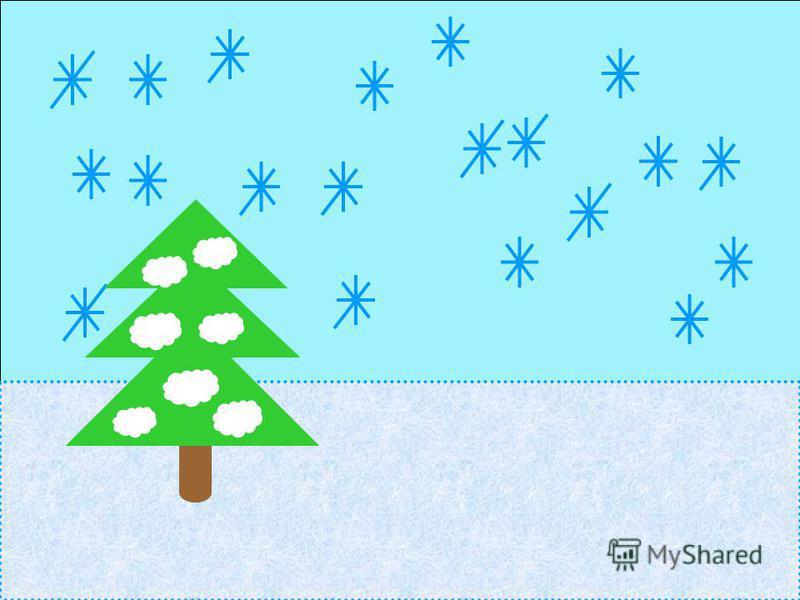 Жила-була посеред лісової галявини самотня ялинонька. Взимку їй було холодно: сніжок падав все сильніше та сильніше і поступово засипав її зелені боки білими і холодними хмарками. Ялинка ставала все сумнішою і самотнішою. А зима все не закінчувалась.