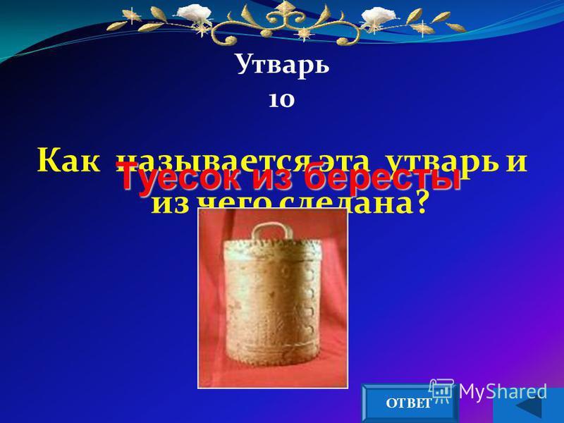 МУЗЫКА 50 Кобаир Кобаир ОТВЕТ