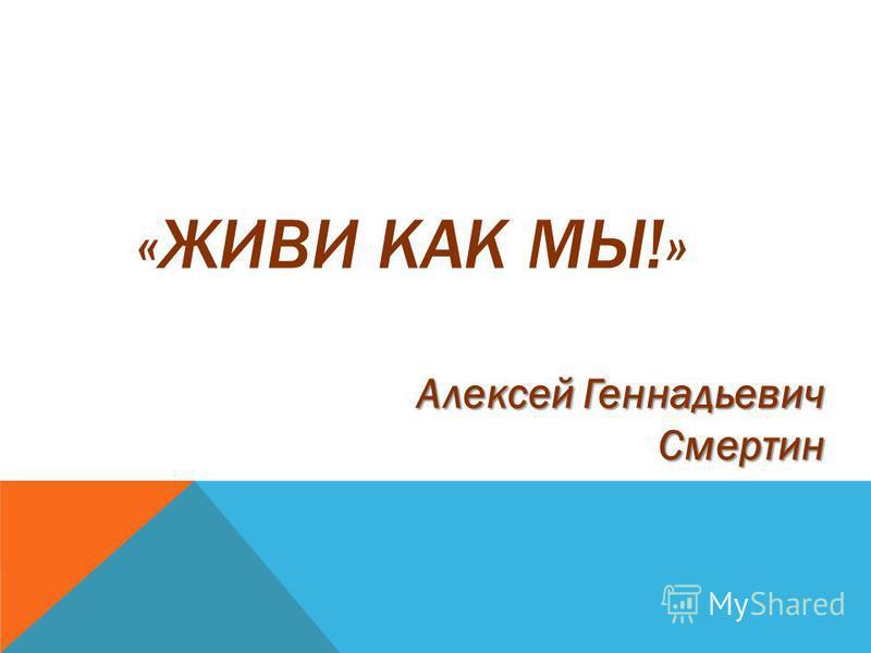 Наша выпускница Татьяна Полешкина, а ныне студентка АГУ была выбрана факелоносцем.