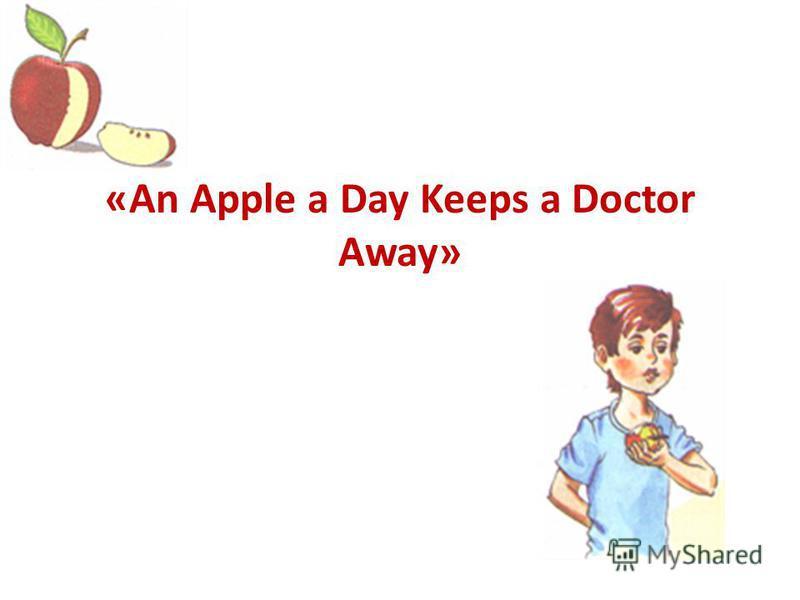 «An Apple a Day Keeps a Doctor Away»