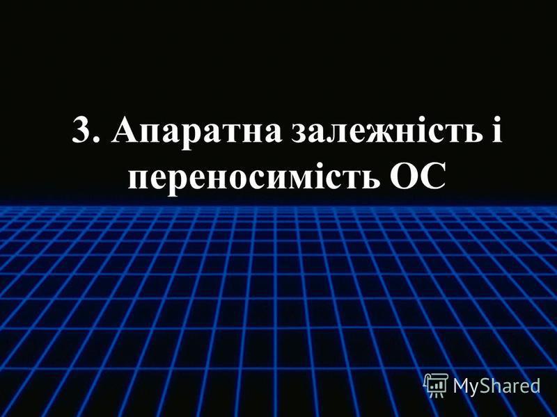 31 Питання ?