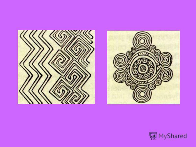 Мета: - дати поняття про геометричні фігури; ввести означення відрізка, променя, ламаної та її довжини; формувати в учнів уміння зображати і вимірювати відрізки та ламані; - розвивати просторову уяву та логічне мислення учнів; - виховувати організова