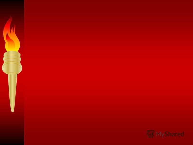 Автор: Остапенко Л.Ш, учитель английского языка МОУ СОШ 5 г.Лабытнанги ЯНАО http://school5-lbt.ucoz.ru/.